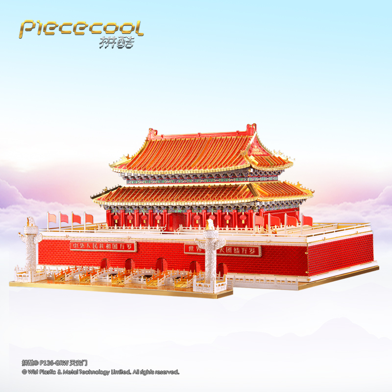 New Arrivals 3D Metal Puzzle Model For Tiananmen square Beijing Collection Manual Stainless Steel Adult Kids
