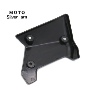 Image 2 - For BMW R1250GS R1200GS LC Adventure Motorcycle Guard Protector Upper Frame Infill Middle Side Panel for BMW GS 1250 1200 GS Adv
