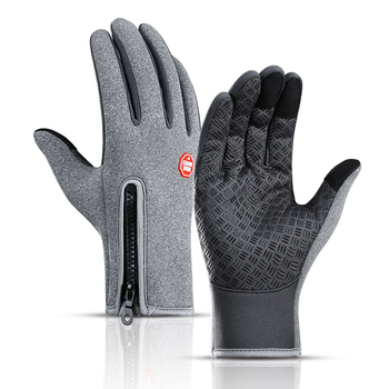 YU XUE QINQ Cold-proof Unisex Waterproof Winter Gloves Cycling Fluff Warm Glove For Touchscreen Cold Weather Windproof Anti Slip