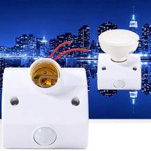 1 * E27 Infrarood Sensor Inductie Licht Lamp Houder Detector Switch Motion Sensor(China)
