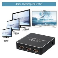 1080P HDMI 2.0 1x2 Splitter Supports Full HD 4x2K 3D One Input to Two Outputs Support Video Format up to 4k2k