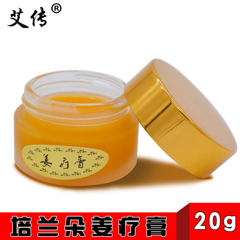 Natural Ginger Moxibustion Removing Dampness Cold Paste Ginger Treatment Heat Massage Cream