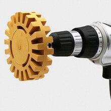 4 インチ 20 ミリメートル研磨ホイールゴム消しゴム車のステッカーデカール除去車デカール迅速な研磨塗装自動車修理補助ツール