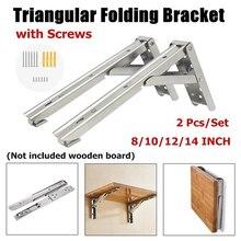 2PCS Triangle Folding Angle Bracket Thickened Wall Mounted Bench Bearing Shelf Space Saving DIY Heavy Duty Foldable Support Rack