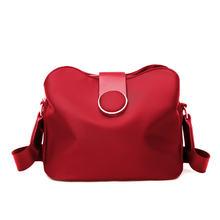 Повседневная сумка через плечо из ткани Оксфорд с клапаном вместительные