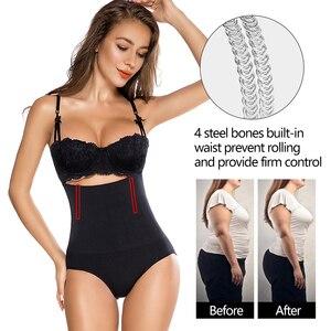 Image 5 - נשים התחת מרים בעיצוב תחתונים גבוהה מותן מאמן גוף Shaper תחתונים ללא תפר משרד בטן בקרת תחתוני הרזיה תחתונים