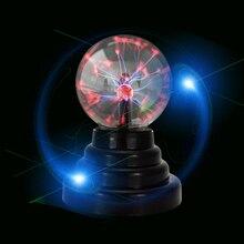 Novelty Magic Interactive Touch Sensitive Night Light Crystal Plasma Lamp Ball Nebula Sphere Globe Novelty Toy For Gifts