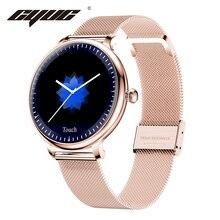 CYUC NY12 شاشة مستديرة fashional أنيق ساعة ذكية مراقب معدل ضربات القلب Smartwatch لفتاة متوافق مع أندرويد و IOS