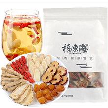 Astragalus Angelica Dangshen TeareplenishingQiAnd NourishingBlood Herbal  Tea  Angelica  Medlar Female Skin Face Beauty Tea