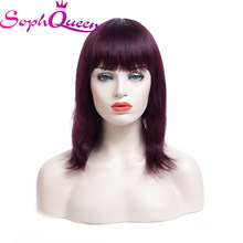 Soph Queen Malaysia Straight Human Hair Wigs For Black Women Short Bob Wig Remy Human Hair Short Wig 180g H.BEAUTY No Smell(China)