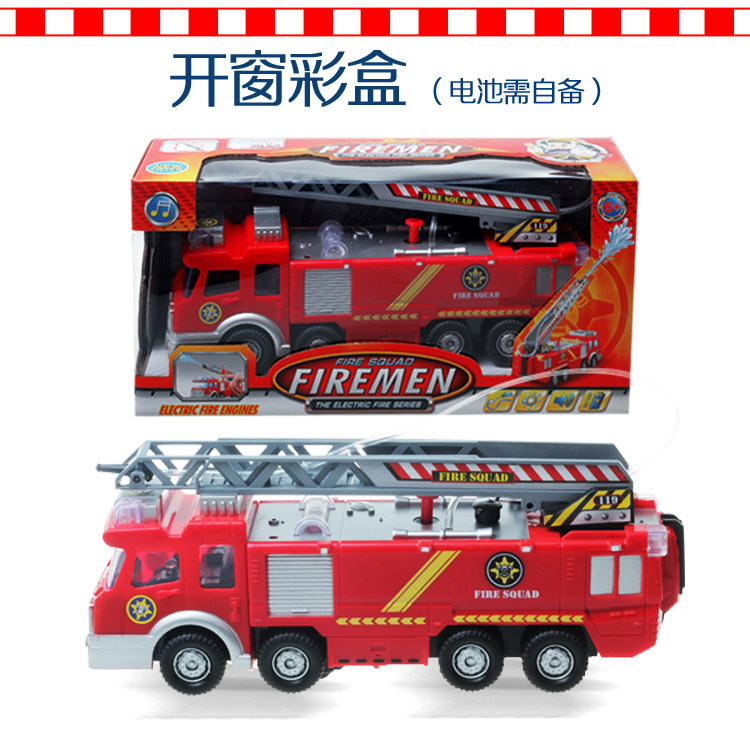 Water Spouting Electric Fire Truck Universal Water Spouting Electric Fire Truck Electric Toy Car
