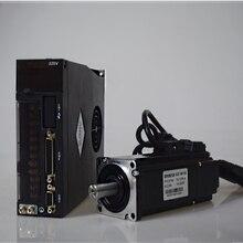 Acサーボモータ駆動キット 750 ワットNEMA32 80 ミリメートル 220v 2.4Nm 3000r/分 0.75KW modbus RS485 交換安川、パナソニック、富士デルタcnc