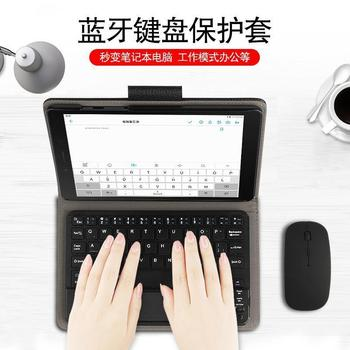 case-for-samsung-galaxy-tab-a-8-0-2019-sm-t290-t297-bluetooth-keyboard-protective-cover-pu-leather-for-tab-a-8-sm-t295-tablet