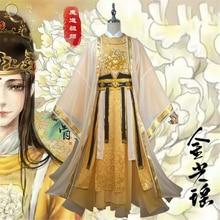 Mộ Đạo Tử Shi Jin Guangyao Tấn Lăng Trang Phục Hóa Trang Liên Fangjun Unisex Đại Kiện Tướng Cờ Vua Quỷ Canh Tác FullUniform Halloween