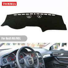 uxcell Car Inner Dash Sun Cover Dashboard Mat Carpet Protective Pad for Audi Q7