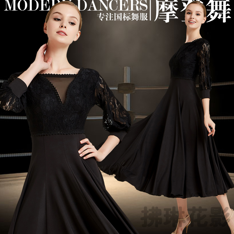 New Ballroom Dance Competition Dress Dance Ballroom Waltz Dresses Standard Dance Dress Women Ballroom Dress Y034