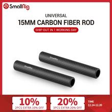 SmallRig 15mm Carbon Fiber Rod 4 inch Long for 15mm Rod Light Weight Support System DSLR Camera Rig   1871 (Pack of 2)