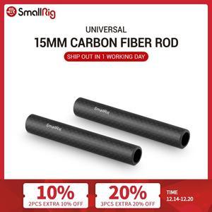 Image 1 - Smallrig 15Mm Carbon Hengel 4 Inch Lange Voor 15Mm Staaf Licht Gewicht Ondersteuning Systeem Dslr Camera Rig   1871 (Pack Van 2)