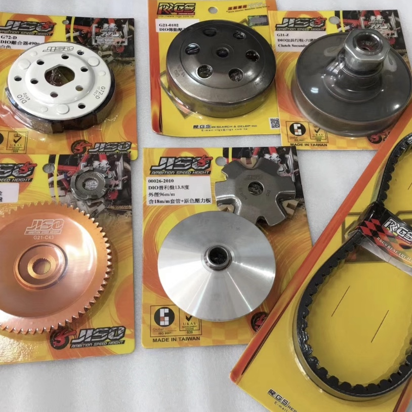 Full Transmission Kit DIO50 Af18 JISO With Clutch Bell Pads Variator 96mm Forged Pulley Plate Torque Driver Long Belt For Race