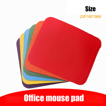 1 sztuk podkładka pod mysz kolor domu puste konkurencyjne podkładka pod mysz do gier gładka i trwała mata na stół komputer biuro szkolne tanie i dobre opinie Deli RUBBER Ochrona przed promieniowaniem Zdjęcie