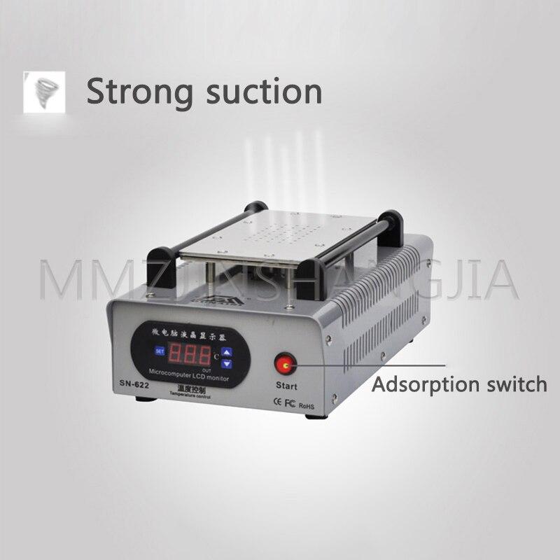 Купить мобильный телефон разветвитель экрана lcd подделка машина 220v