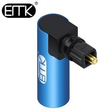 цены EMK Right Angle Optical Audio Cable Digital SPDIF Toslink 90 degree Optical adapter 360 rotating Swivel FOR Macbook Soundbox Sp