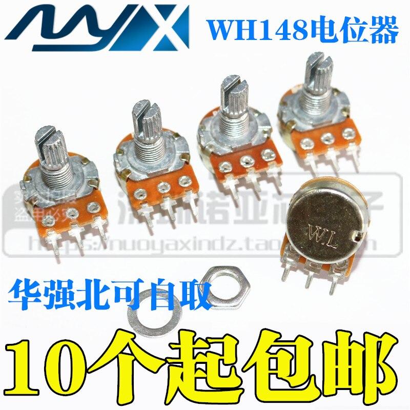 5pcs/lot WH148 Single  Potentiometer B1K 2K5K10K20K 50K 100K 500K Handle Length 15MM