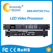 led backdrop screen use mvp300 plus video seamless switcher  expand WIFI SDI input for full color holiday event display