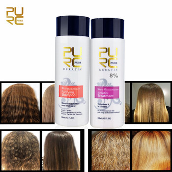 PURC 8% Formaldehyde Keratin And Brazilian Chocolate Keratin Purifying Shampoo Set Repair Damaged Hair Straightening Treatment