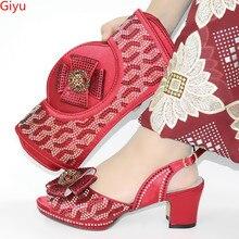Doershow очень модные итальянские подходящие туфли и сумки в африканском стиле женские туфли и сумки подходят к свадебному платью! Искусственн...