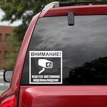 Прекрасный монитор автомобиля Наклейка виниловая Автомобильная