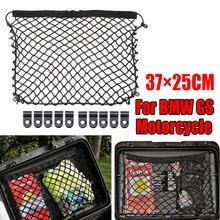 Motorcycle Cargo Mesh F800GS F700GS F650GS Trunk Luggage Storage Cargo Organizer Net For BMW R1200GS R1250GS Vario Case Panniers