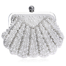 Luxury Pearl Beading Shell Bags Women Crossbody Bag Fashion Chain Evening Party  Lady Phone Purse Handbags