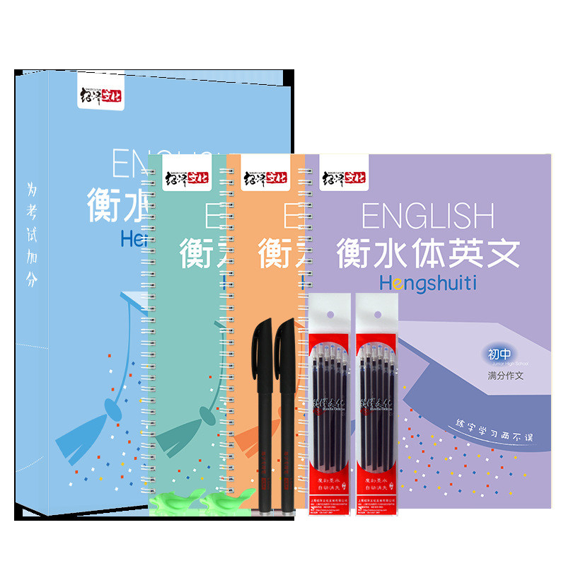 Hengshui Handwriting 3D English Calligraphy Copybook Set Cor Adult Children Exercises Calligraphy Practice Books Auto Fade Reuse