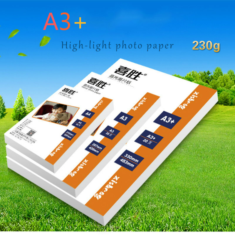230g/package High-quality Printer Photo Paper A3+ Photo Paper Inkjet Printing Photo Paper Waterproof Paper 20 Glossy Paper