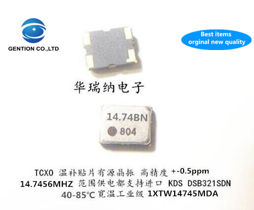 5pcs 100% New And Orginal TCXO DSB321SDN 14.7456M 14.7456MHZ Temperature Subsidized Chip Crystal 3225 High Precision