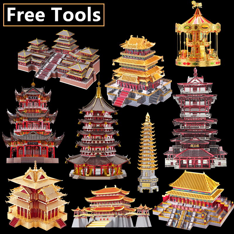 Piececool 3D Metal Puzzle JUYUAN TOWER Guanque Tower Architecture DIY Assemble Model Kits Laser Cut Jigsaw Building Toy Gift