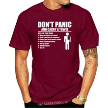 Camiseta guia