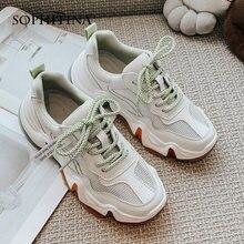 Sophitina/Женская обувь; Удобные дышащие женские кроссовки радужного