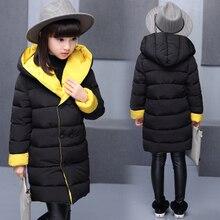 FAVSPORTS/зимние пальто и куртки для девочек; модные спортивные куртки на молнии для детей; теплый пуховик; одежда для детей; куртка на подкладке из хлопка