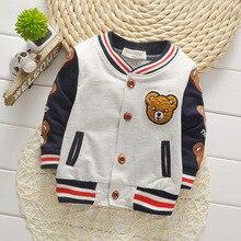 NEW Children Girls Clothes Kids Baseball Infant Sweatershirt Toddler Fashion Brand Jacket