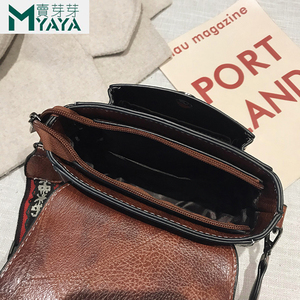 Image 5 - MAIYAYA Leather Shoulder Bag For Woman 2020 New Fashion Small Crossbody Bags Zippers Decoration Spring Flap Bags Messenger Bag