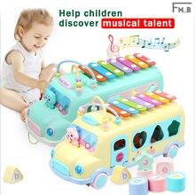 (Для детей 0 3 лет) музыкальная игрушка для лет