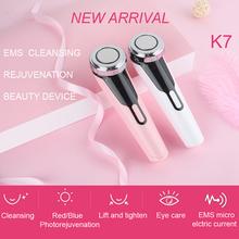 5 w 1 skóry twarzy EMS RF EMS przyrząd kosmetyczny twarzy elektroporacji mezoterapia odmładzanie kobiety narzędzie do pielęgnacji twarzy narzędzie do pielęgnacji oczu tanie tanio Hailicare CN (pochodzenie) ABS PP silicone Odmładzanie skóry Nawilżanie skóry Do ujędrniania skóry do czyszczenia twarzy
