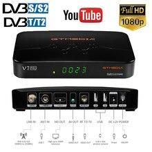 2020 nova gtmedia v7 pro DVB-S2/s2x + dvb-t/t2 receptor de tv por satélite suporta h.265 4g dongle caixa de tv para itália portugal com presente