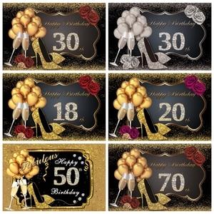 Photo Backdrop Happy Fabulous Women's Birthday 30 35 40 50 60th Party High Heels Gold Balloon Rose Photo Background Photostudio