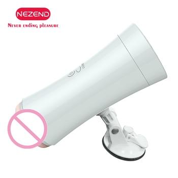 NEZEND Male Aircraft Cup Pussy Realistic Vagina Oral Masturbator Vibrator Sex Toys For Men Powerful  Electric Masturbation Cup 1
