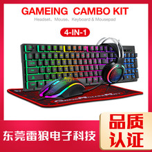 Thunder Wolf TF400 game four-piece set light-emitting game set keyboard mouse headset RGB key mouse computer accessories