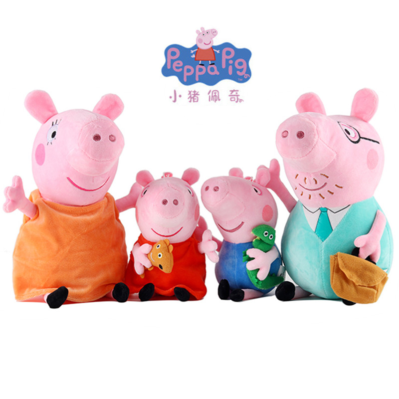 Peppa Pig authentic 19cm30cm pink pig plush toy high quality soft plush animal cartoon doll toy gift for children family party