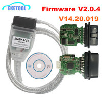 Firmware V2.0.4 MINI VCI V14.20.019 K-Line CAN For Toyota TIS Techstream FTDI FT232RL Multi-Language MINI-VCI